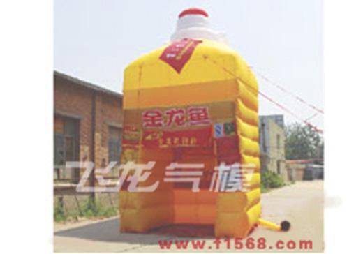 飞龙气模-异形门—金龙鱼油桶