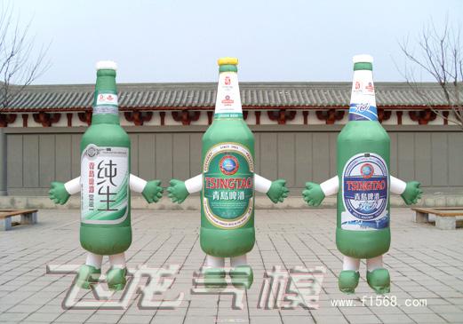 飞龙气模-青岛啤酒行走产品仿真